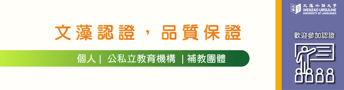 banner6(另開新視窗)