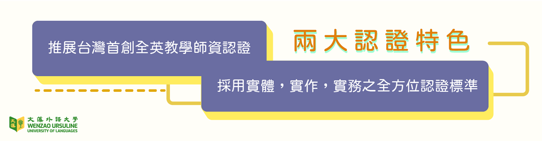 banner8(另開新視窗)